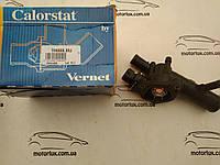Термостат Dacia Logan / Duster / Renault Kangoo 1.5 DCI (k9k) / Рено Канго 1,5 Vernet