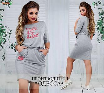 Платье HF №6247 в расцветках