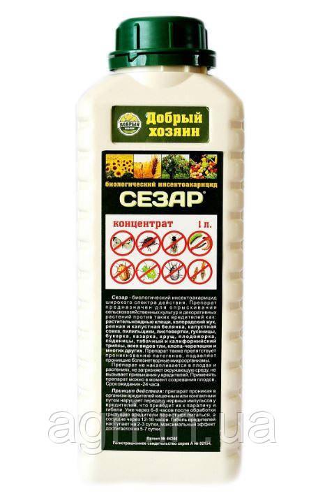 Сезар- биологический инсектоакарицид, 1л