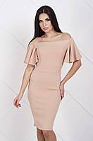 Платье Моника NEW