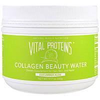 Vital Proteins, Косметическая вода с коллагеном, Огурец с алоэ, 9,17 унции (260 г)