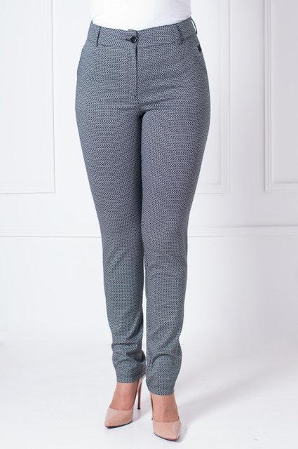 Модные брюки зауженного кроя с средней посадкой Биата