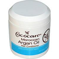 Cococare, Марокканское масло аргана, кондиционер для волос, 148 г (5 унций)