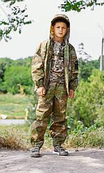 Детский камуфляж костюм для мальчиков Лесоход цвет Варанчик