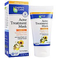 Earth's Care, Лечебная маска от угревой сыпи, сера 5%, 2,5 унции (71 г)
