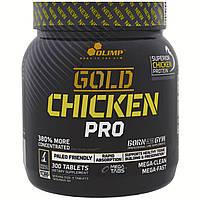 Olimp, Gold Chicken Pro, 300 таблеток