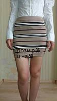 Женская одежда б\у по 50 грн