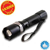 Фонарик ручной светодиодный WX-8628 100000W