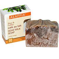 Alaffia, Мыло с маслом Ши и кофе на козьем молоке, ванильный апельсин, 85 г (3,0 унции)