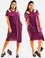 Стильное женское платье-трансформер батал