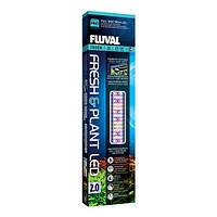 Hagen Fluval Fresh and Plant 2.0 LED Strip Light светильник для пресноводных растительных аквариумов 32Вт, 61-85см