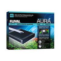 Hagen Fluval Aura High Output Nano LED Lamp светильник для пресноводных нано аквариумов 12Вт, 14х15.5см