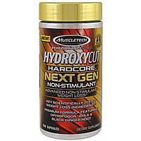 Hydroxycut, Серия Performance, нестимулирующий Hydroxycut Hardcore нового поколения, 150 капсул
