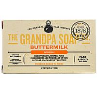 Grandpa's, Кусковое мыло для лица и для тела, питательное, с пахтой, 4,25 унции (120г)