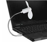 Гибкий компьютерный usb вентилятор.
