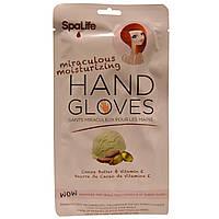 My Spa Life, Волшебные увлажняющие перчатки, Какао масло & Витамин Е, 1 пара маски в виде перчаток