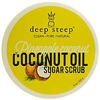 Deep Steep, Сахарный скраб с экстрактом кокосового масла, ананас-кокос, 8 унций (226 г)