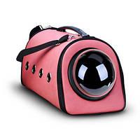 Сумка Переноска для котов, собак и других животных CosmoPet (Розовая)