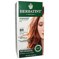 Herbatint, Стойкий растительный гель-краска для волос, 8R, светлый медный блонд, 4,56 жидких унции (135 мл)