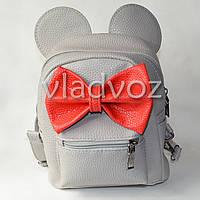 Молодежный модный рюкзак подросток девочка с ушками серый