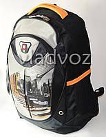 Школьный рюкзак для мальчиков The Limit серый с черным
