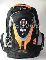 Школьный рюкзак для мальчиков DFW оранжевый с черным
