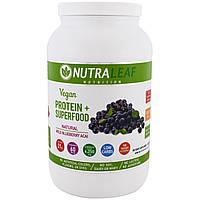 NutraLeaf Nutrition, Веганский протеин + суперпища, натуральная дикая черника и акаи, 1,050 г (37,4 унций)