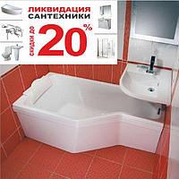 Ванна акриловая Ravak Be happy 170х75  L C141000000