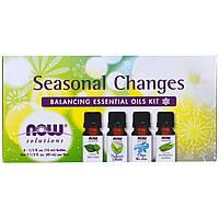 Now Foods, Набор эфирных масел для гармонизации сезонных изменений, 4 бутылки, 1/3 жидкой унции (10 мл) каждая.