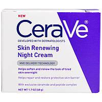 CeraVe, Skin Renewing Night Cream, 1.7 oz z (48 g)