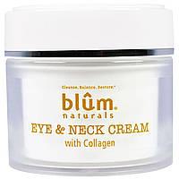 Blum Naturals, Крем для области вокруг глаз и шеи с коллагеном, 1,69 унции (50 мл)