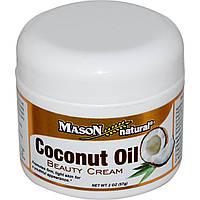 Mason Naturals, Кокосовое масло крем для красоты 2 унции (57 г)