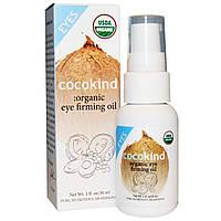 Cocokind, Organic Eye Firming Oil Serum, 30 ml