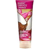Desert Essence, Органический лосьон для рук и тела, тропический кокос, 8 жидких унций (237 мл)
