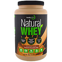 Bodylogix, Natural Whey Protein Powder, Caramel Chocolate Chip, 30 oz (840 g)