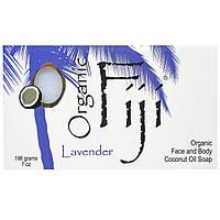Organic Fiji, Органическое кокосовое мыло для лица и тела, лаванда, 198 г