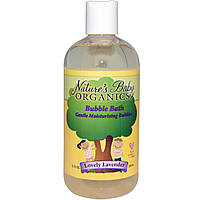 Nature's Baby Organics, Жемчужная ванна, прекрасная лаванда, 12 жидк. унц. (355 мл)