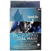 My Spa Life, Увлажняющая маска для лица, Вулканический пепел + CoQ10, 3 маски
