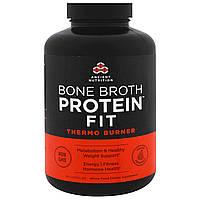 Ancient Nutrition, Комплекс Bone Broth Protein Fit, жиросжигатель, 180 капсул