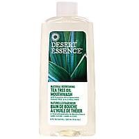 Desert Essence, Ополаскиватель для полости рта с маслом чайного дерева, 8 ж. унций (240 мл)