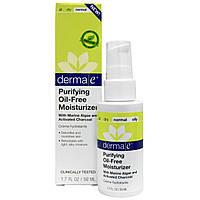 Derma E, Очищающий увлажняющий крем без масел, 1,7 унции (50 мл)