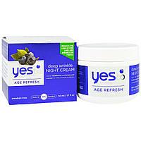Yes to, Омоложение, ночной крем для глубоких морщин, черника, 1.7 жид.унции(50 мл)
