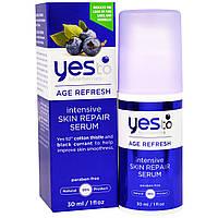 Yes to, Омоложение, интенсивная восстанавливающая сыворотка для кожи, черника, 1 жид. унция(30 мл)