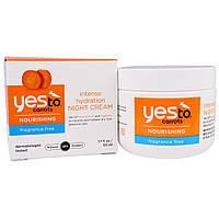 Yes to, Питание, интенсивно увлажняющий ночной крем, морковь, без отдушки, 1,7 жид.унции (50 мл)