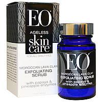 EO Products, Антивозрастной Уход за Кожей, Глина с марокканской лавой, Отшелушивающий скраб, 1.5 унции (42.5 г)