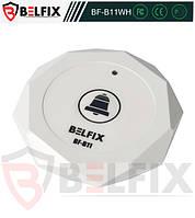 Кнопка вызова официанта и персонала BELFIX-B11WH