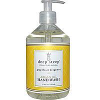 Deep Steep, Средство для мытья рук с аргановым маслом, Грейпфрут — Бергамот, 17,6 жидких унций (520 мл)
