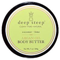Deep Steep, Масло для тела с аргановым маслом, Кокос и лайм, 7 унций (207 г)