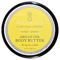 Deep Steep, Масло для тела с аргановым маслом, манго и папайя, 7 ж.унций (207 мл)