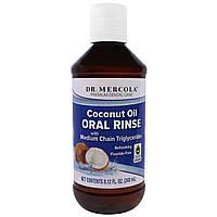 Dr. Mercola, Ополаскиватель для полости рта из серии, с кокосовым маслом, 8,12 жидкой унции (240 мл)